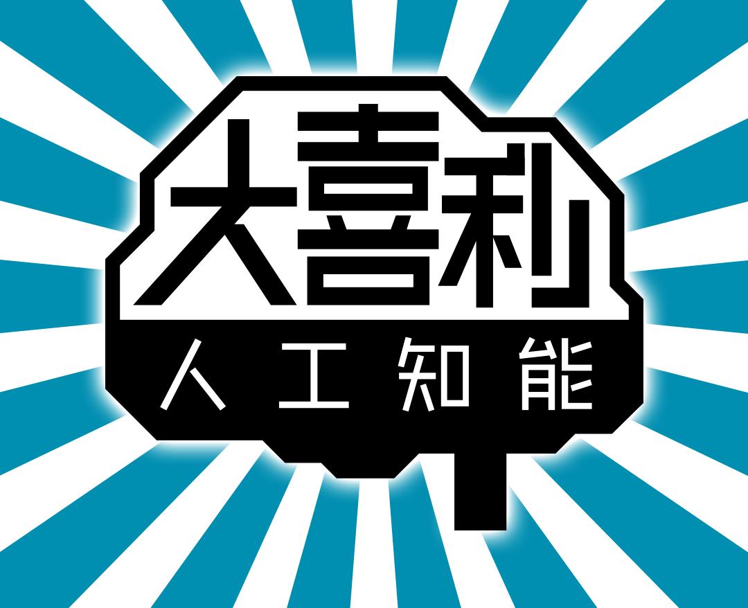 ENT-02_ogiri_BJ000995