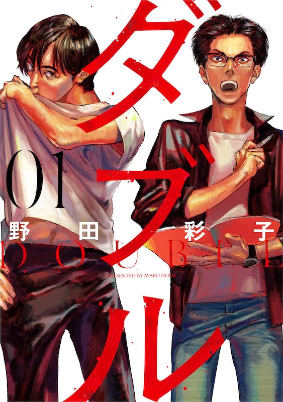 1_cover_obi_0424_6+