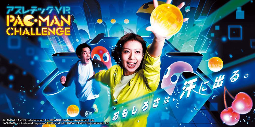 ENT-j01_ATHLETIC-VR-PacmanChallenge_w1000px_h500px