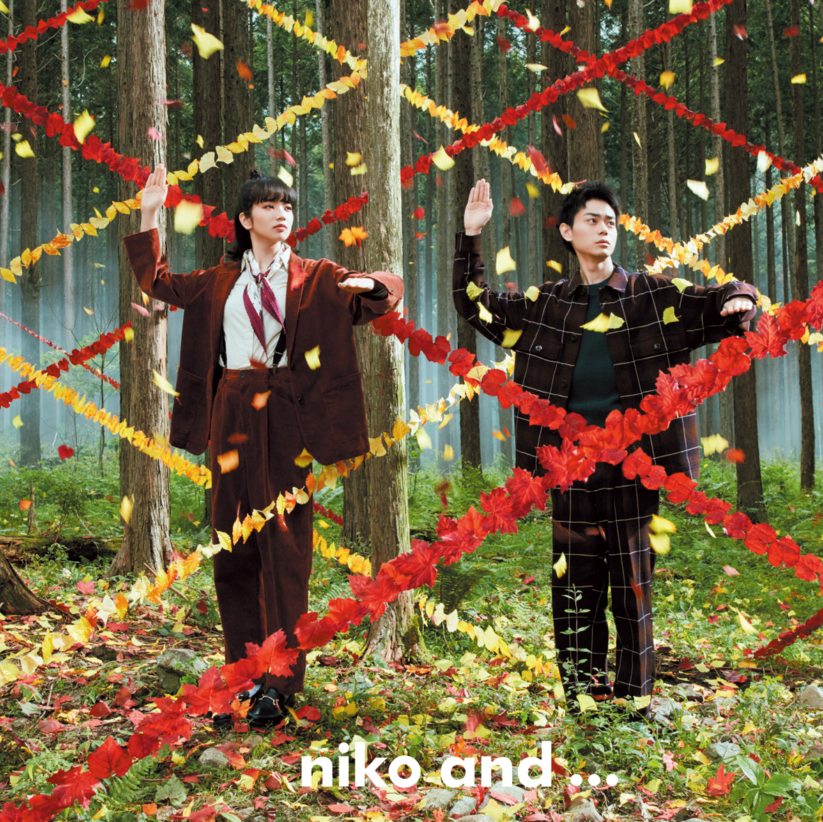ENT-j21_niko-and-BH005399
